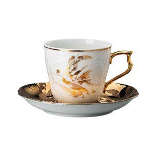 Cescuta cafea din portelan Midas Rosenthal Classic